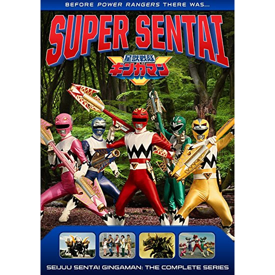 AU $50 BUY: Power Rangers: Super Sentai Seijuu Sentai Gingaman Complete Series on DVD in Australia