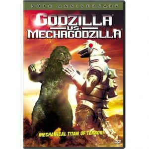 Godzilla Vs. Mechagodzilla Kids Movie DVD